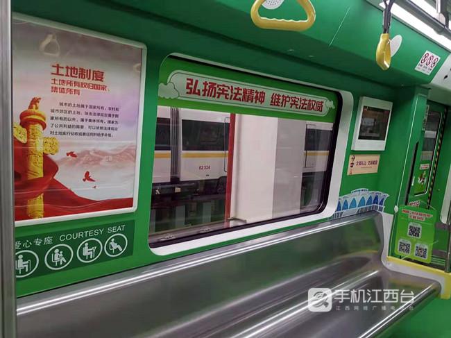 """3、4节车厢主要宣传公民的基本权利和基本义务,设置为绿色基调,寓意""""以民为本 绿色发展""""。"""