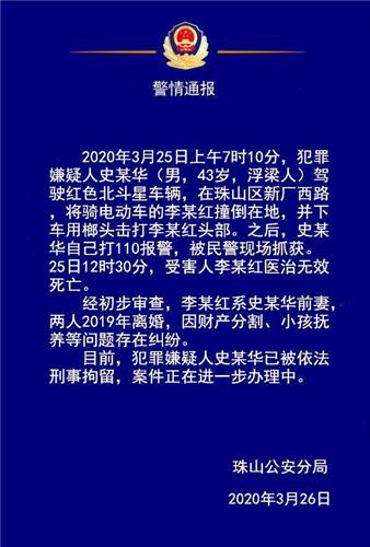 微信图片_20200326142120