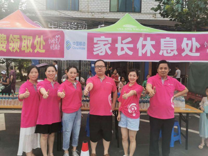 萍乡高考服务现场 (6)