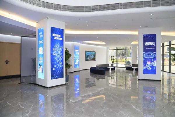 5 数字经济创新中心