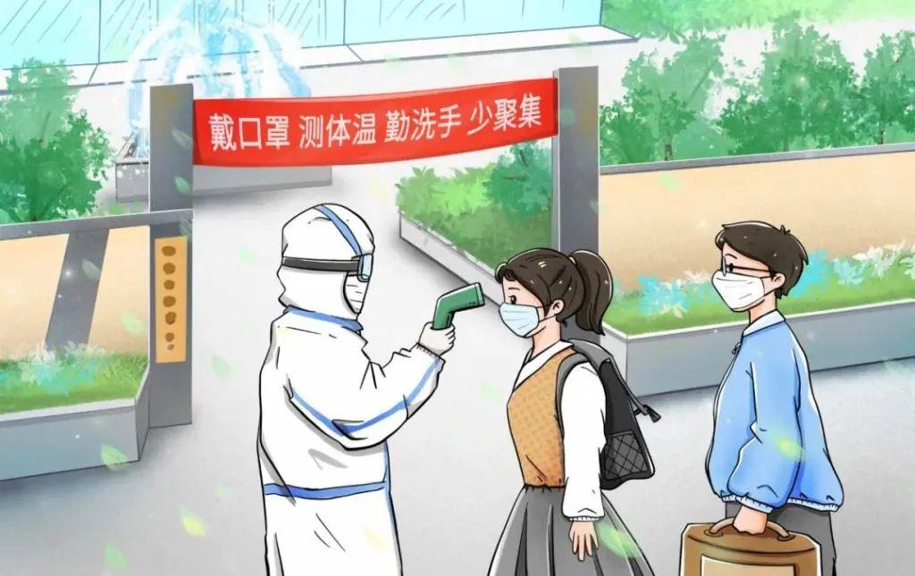 《【恒煊注册登录】警惕儿童感染新冠肺炎!家长必看》