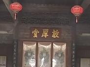 南昌新建:传统村落焕新颜