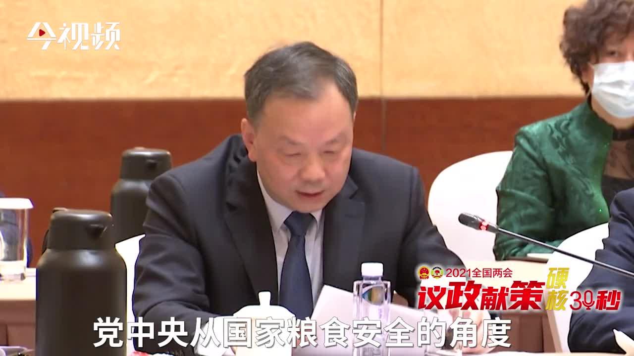 李江河代表:对制种业进行政策精准滴灌