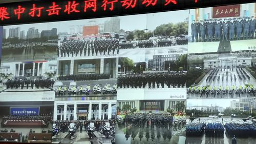向电信诈骗亮剑 江西出动1.6万名警力集中收网