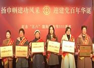 """江西:""""妇女能顶半边天"""" 80个集体100名个人获表彰"""