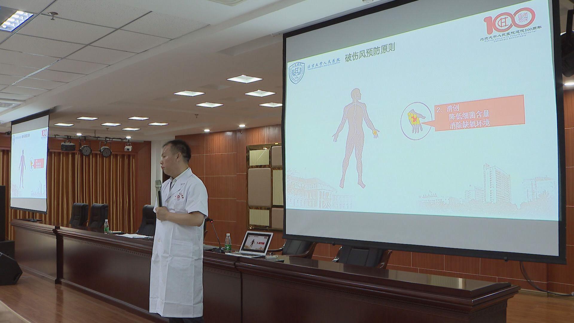 京沪粤赣籍医学专家在吉水县举行学术交流讲座