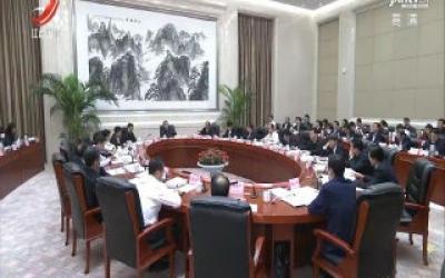 易炼红主持召开省生态环境保护委员会第二次全体会议