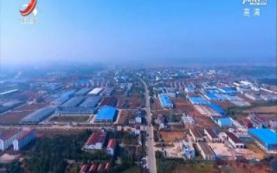 崇仁工业园区获批省级高新技术产业园区