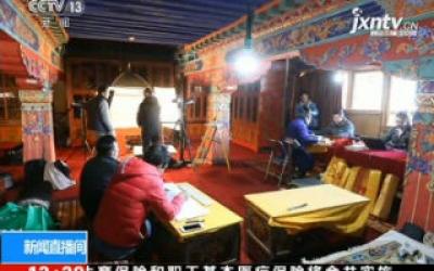 【守护布达拉宫千年珍宝】西藏:布达拉宫展开最大规模古籍普查