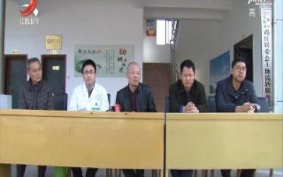 丰城:打造五个服务平台 创新基层社会治理