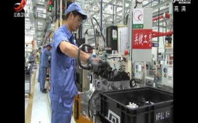 江西新增5家国家知识产权示范企业