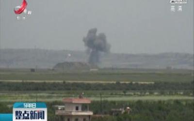 叙利亚军方收复多个反对派武装据点