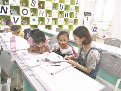"""放学了,孩子去哪儿——吉安市崇文社区办""""4点半公益学堂""""破解难题"""