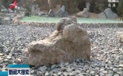 北京世园会百个室外展园建设顺利推进