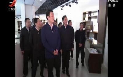 刘奇在中国井冈山干部学院调研时强调 努力在学懂弄通做实习近平新时代中国特色社会主义思想上走在前列