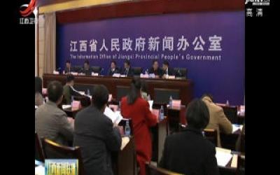 《江西省特种设备安全条例》3月1号起施行