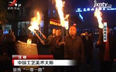 景德镇:艺术家传承千年窑火 古法柴窑烧制青花瓷