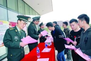 大学生参军可获最高优待金 南昌市义务兵征集工作已开始
