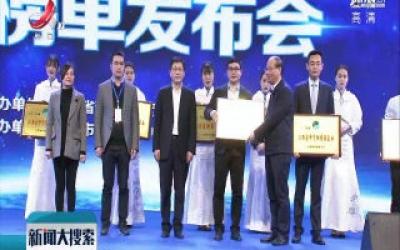 江西省诞生第一家独角兽企业