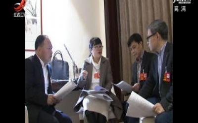 江西省十三届人大一次会议收到代表议案2件建议332件