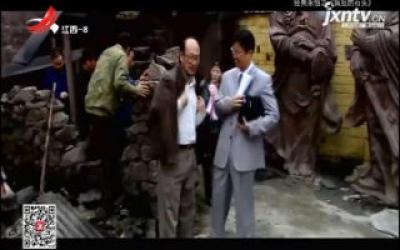 经典永恒20190519 《疯狂的石头》