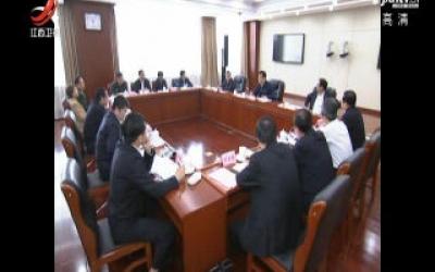 刘奇:坚持以人民为中心 提升政法工作能力水平 为新时代全省改革发展稳定创造良好环境
