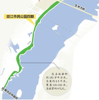 赣江市民公园四期景观绿化筹备开工