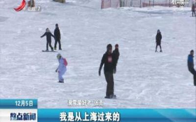 冬季新热度:在新疆体验冰雪乐趣