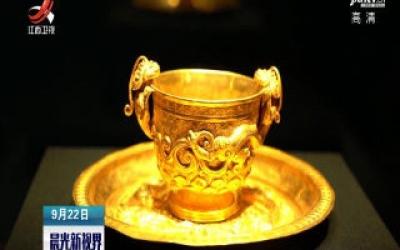 """成都:中国古代黄金文明闪耀""""金面王国"""""""