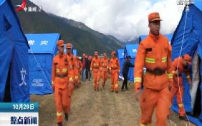 西藏雅江堰塞湖滞蓄水量超5亿方 指挥部拉网式排查受威胁人员