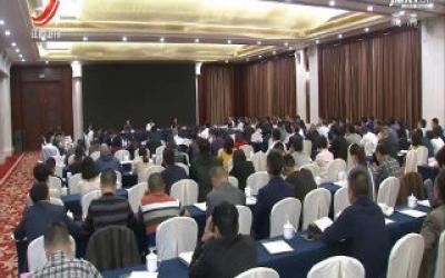 全省促进非公有制经济发展领导小组召开专题座谈会