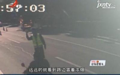 山东淄博:汽车自燃蹿大火 众人援手来救援