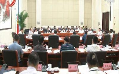 省委教育工作领导小组第一次全体会召开