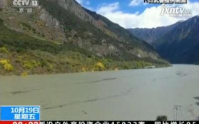 【雅鲁藏布江堰塞湖抢险救援】西藏:紧急调配物资 帮助群众转移安置
