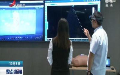 【VR龙头话江西】微软:江西应构建VR生态系统