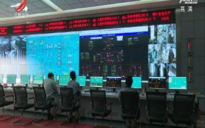新干县在全省率先实行工业园集中供热