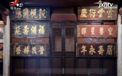 """赣州安远:花海中别样的客家围屋""""博物馆"""""""