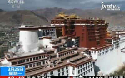 【守护布达拉宫千年珍宝】西藏:万尺布宫 毫厘探微