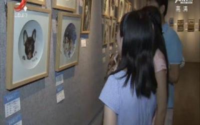 南昌市13所中小学设立瓷板画传承基地