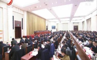 刘奇:始终坚持党对政法工作的绝对领导 奋力开创新时代全省政法事业新局面
