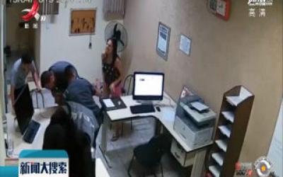 巴西警察成功解救窒息新生儿