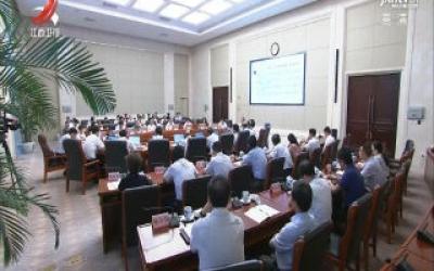 刘奇:全面抓好政治建设这个党的根本性建设 奋力推动全面从严治党不断取得新成效