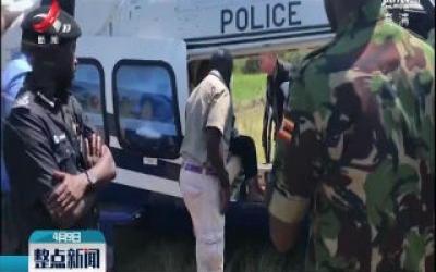 在乌干达遭遇绑架的美籍女游客获救