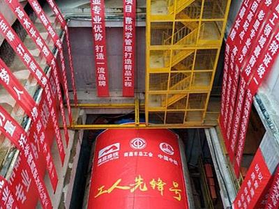 南昌地铁4号线本月下穿赣江 被称为