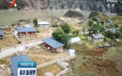 西藏雅鲁藏布江堰塞湖威胁得到缓解