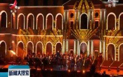 法国慈善音乐会为巴黎圣母院募捐