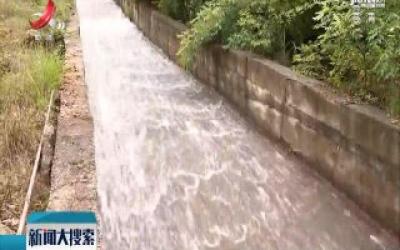 水利部:确保2019年底前解决80万以上贫困人口饮水安全问题