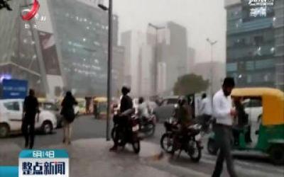 印度新德里遭沙尘暴袭击