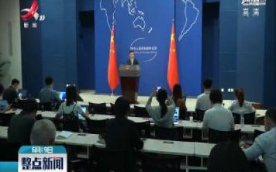 外交部:中朝将根据共识办好建交70周年各项活动