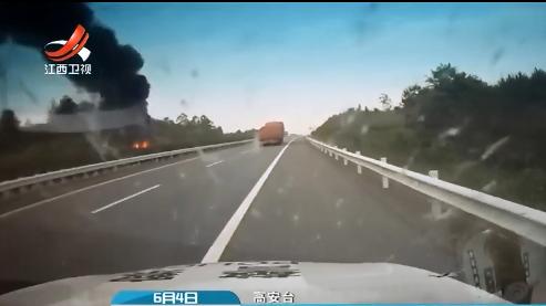 昌栗高速高安段:货车自燃险引山火 多部门联手成功处置